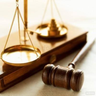 Asesoramiento  jurídico, gestoria y consultorio